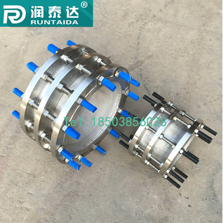VSSJAF C2F stainless steel power delivery dismantling joint